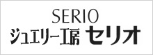 株式会社セリオ